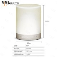 2015 fancy music table light bluetooth music receiver music box MP3 music player mini table lamp from RIMA factory