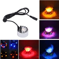 12 LED Colorful Light Ultrasonic Mist Maker Fogger Purify Water Fountain Pond Indoor Outdoor 1A/24V ABS