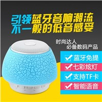 Wireless bluetooth car phone speakers, small notebook sound, computer subwoofer player, charging a night light