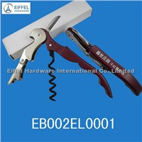 Hot sale Bottle Opener(EBO02EL0001)