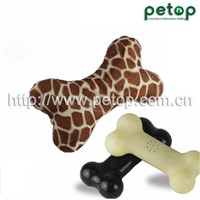 PT2008 Dog Vibrator Toys Bouncer Bone PET Dog Toy