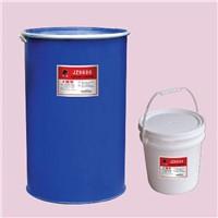 insulating glass Silicone sealant