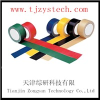 2014 China Double Colors Printed Warning Tape,Cheap Price,High Quality