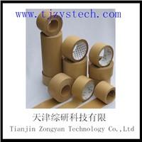 2014 China Hot Melt Adhesive Kraft Paper Tape
