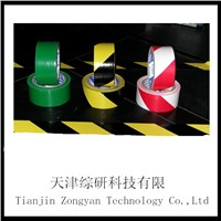 2014 Low Price New Warning Tape For Underground Use