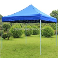 10ftx10ft pop up display tent