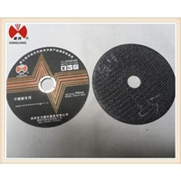 105x1.2x16mm Super thin abrasives cut off wheel for Steel and Stainless Steel