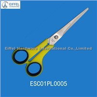 Stationery scissors (ESC01PL0005)