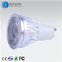 cabinet led mini spot light - LED spot light wholesale supply