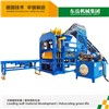 QT4-15B interlocking brick machine,paver making machine