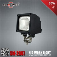 35-55W Construction Machinery Light (SM-2007)