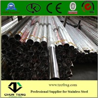 hot sale, factory direct sale 201 304 316 stainless steel welded tube