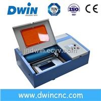 DW40 rubber seal laser making machine