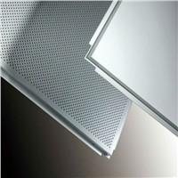 600*600 Aluminum Square Ceiling Tiles
