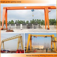 Dependable performance gantry crane
