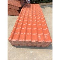 lower price of roofing materials/roof heat insulation materials/cheap roofing materials