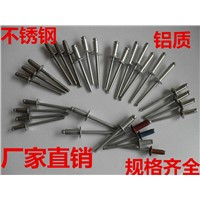 3.2-4.8mm Open End Blind Rivet / Aluminum Rivet