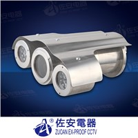 Explosion Protected CCTV Camera Housing With Infrared Lights