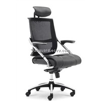 Mesh Back Leather Executive Office Swivel Chair B-13as
