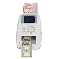 LBP and CAD Mixed Denomination IR Counterfeit Money Detector Machine