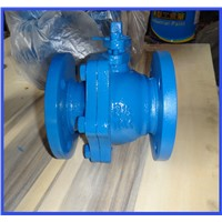 Cast Iron / Ductile Iron Ball Valve, PN16