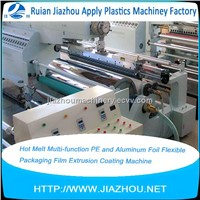 Hot Melt Multi-function PE and Aluminum Foil Flexible Packaging Film Extrusion Coating Machine