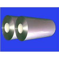Lithium ion battery aluminium laminated film