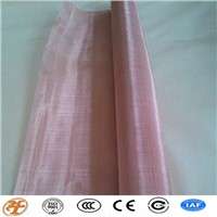 Red Copper Filter Cloth Factory