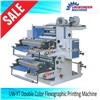 high capacity Two Color Flexible Printing Machine