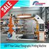 top sale Four Color Flexographic Printing Machine