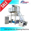 best manufacturer film blowing machine