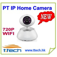 720P HD Intelligent Network Pan & Tilt Camera