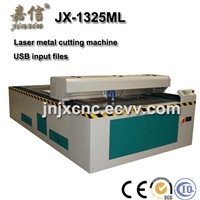 JX-1325ML  JIAXIN Metal Laser cutting machine with CE