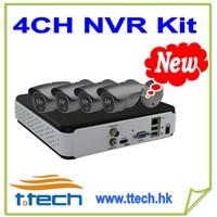 4CH 720P NVR Kit with 4pcs HD 720P IP Cameras DVR Kit