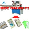 Wet wipes/wet tissue/wet tissue packaging machine automatic wrapping machine packing in bag