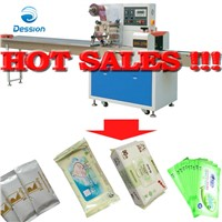 Packaging machine wet wipes/wet tissue/wet paper/towel/wet paper/napkin packaging/wrapping machine