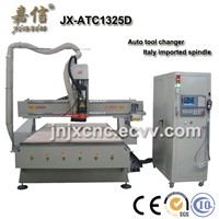 JX-ATC1325D  JIAXIN Automatic changer tools wood cnc engraving machine