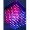 3D LED Cube Light Catalog|Rasha Professional A/S Co., Ltd.