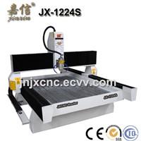 JIAXIN  JX-1224S Stone Cutting and Engrave CNC Machine