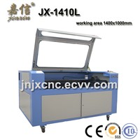 JX-1410L  JIAXIN Low noise laser leather cutting machine