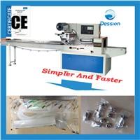 hardware/Bracket/champs/fastener packaging machine wrapping machine