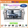 7 inch 2 din touch screen car dvd player for Ford FOCUS/MONDEO/S-MAX car dvd DH7009