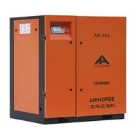 7HP-100HP Screw Air Compressor (ISO, CE Certificate)