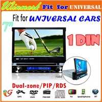 single din car GPS and car dvd player with navigation DH7088
