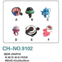 Bicycle Bell /Bicycle Accessories