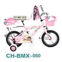 Lovely Kids Bikes/Children's Bikes for Girls &Boys
