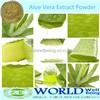 Aloe Vera Extract Powder 200:1 Aloe Vera Juice Extract 10% Aloin/Aloe Vera Gel Powder