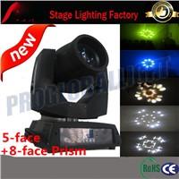 330w Beam Lights/15R Beam Lighting/Stage Lighting/ LED Lights