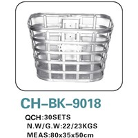 Durable Bike Basket /Bike Parts