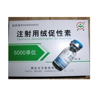 HCG /HGH/Steroids/ Peptides/Hormone/Humantrope /HGH/Human Growth